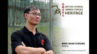 Cheung, Ming Shan Interview