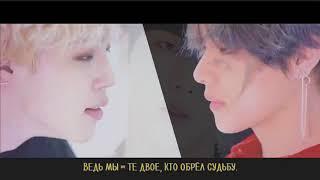 BTS - DNA (рус.суб.)