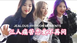 jealous hyewon moments [gowon & olivia] but reposted (original editer and uploder: ulthyewonist
