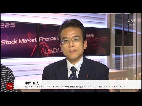 投資信託のコーナー 5月2日 朝日ライフアセットマネジメント 神保直人さん