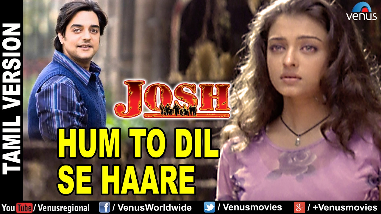 Hum To Dil Se Haare Full Video Song | Tamil Version ...
