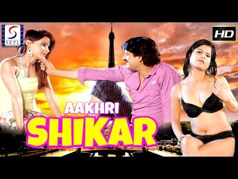Aakhri Shikar - Latest Bollywood Hindi Movies 2018 Full Movie HD l IrfanHashmi,Sarita,Nandani