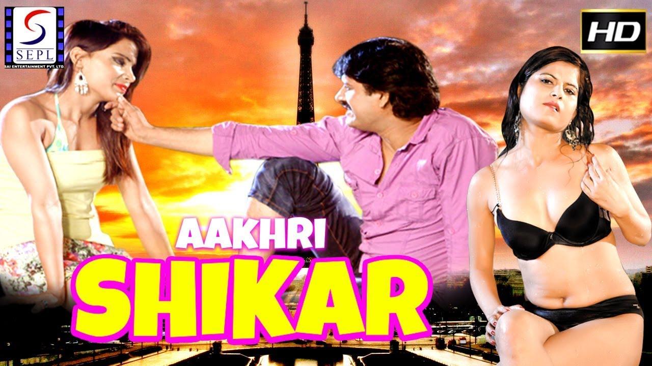 Aakhri Shikar - Latest Bollywood Hindi Movies 2018 Full -5890