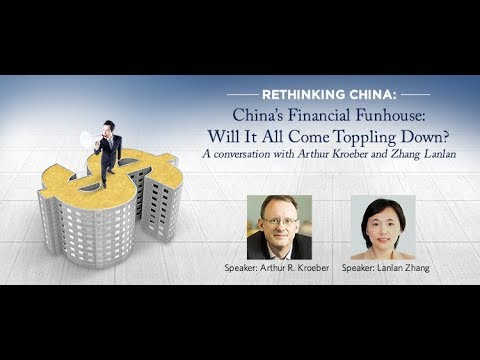 Rethinking China – China's Financial Funhouse 10.19
