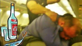 ПЬЯНЫЕ РУССКИЕ ТУРИСТЫ В САМОЛЕТЕ летят на отдых в Египет в Шарм Эль-Шейх, видео прикол(Канал Азиатка, Фильм - Пьяные РУССКИЕ ТУРИСТЫ в самолете летят на отдых в Египет в Шарм Эль-Шейх. Видео прико..., 2015-11-25T07:14:08.000Z)