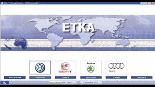 Как пользоваться ETKA  VAG. Как подобрать запчасти для своего авто. AkerMehanik