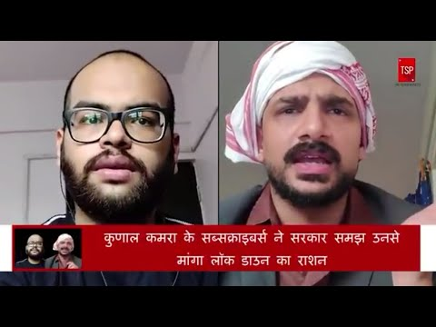 TSP's Rabish Ki Report In Quarantine | Interview With Kunal Camera