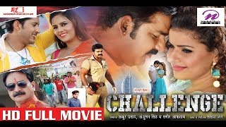 Saiyan Superstar_सइयां सुपरस्टार Bhojpuri full movie | Pawan Singh, Akshara Singh 2018