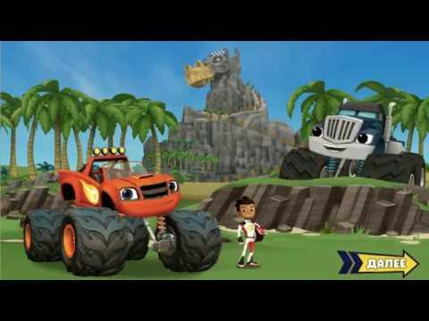 Вспыш и чудо машинки - Гонки на Острове Дракона. мультики про машинки - мультики для детей