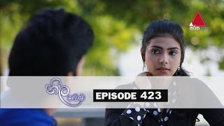 Neela Pabalu - Episode 423 | 25th December 2019 | Sirasa TV Thumbnail