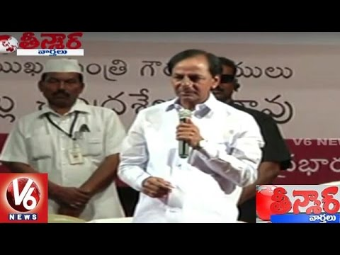 CM KCR Journalism classes | KCR Funny Speech | KCR Class to Journalists | Teenmaar News | V6 News