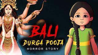 Durga Pooja Bali Part 1 | Horror Stories in Hindi | Khooni Monday E49 🔥🔥🔥