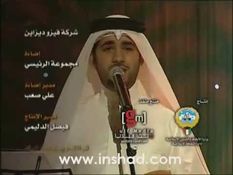 Hamad Al Jabri - Nesayeh   حمد الجابري - نصايح