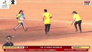 C WING WOMENS VS E WING WOMENS AT BHOOMI GARDENIA 1 TROPHY 2019 / KALAMBOLI