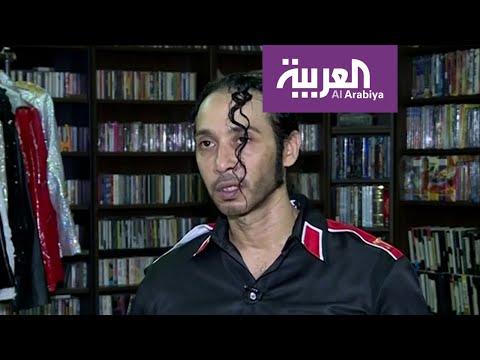 صباح العربية | تعرف على مايكل جاكسون السعودية  - نشر قبل 5 ساعة