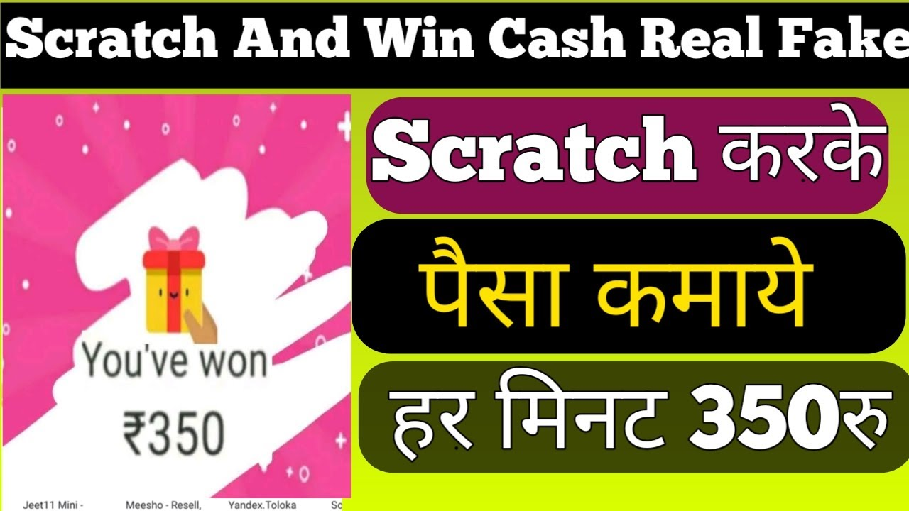 Scratch And Win Cash - Earn Real Money | Scratch karke paise kamaye | Scratch and win cash real fake