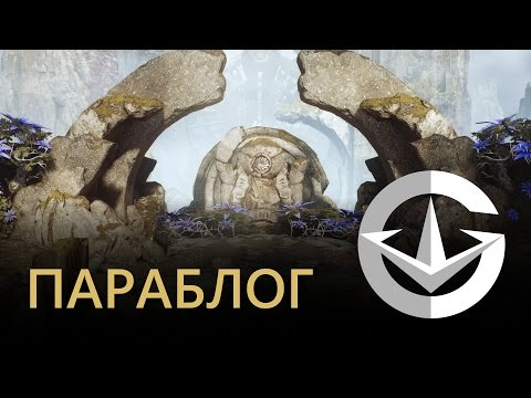 видео: Новая карта и вопросы о .32 | parablog