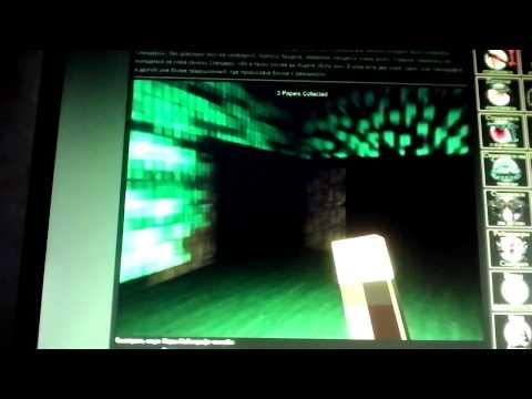 Страшная 3д игра слендеркрафт с лилитой