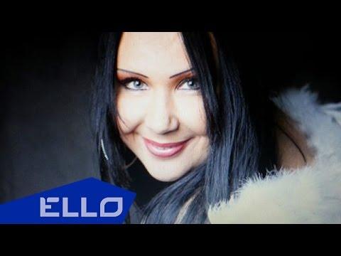 Наталья Грозовская - Крылья / ELLO UP^ /