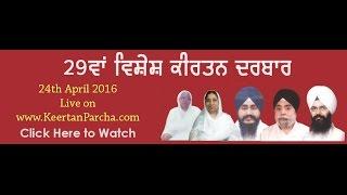 21st Mahan Keertan Darbar -  Bhai Manpreet Singh Kanpuri