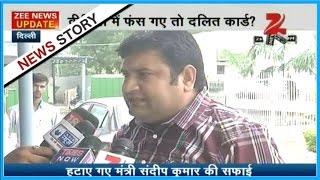 News @ 11 | MLA Sandeep Kumar alleged of controversy against Him