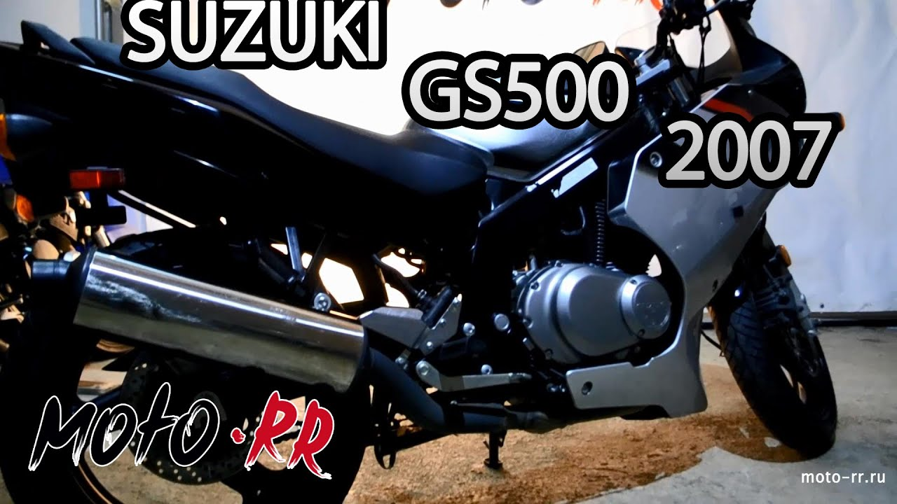 Used 2007 Suzuki GS500F Motorcycle For Sale - YouTube