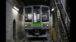 【地下鉄】都営新宿線10-270編成ラストラン