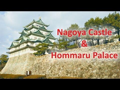 Trip to Nagoya Castle - brief history and photos