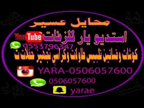 Oras Sattar - of ya hodnak# -