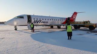 CRJ-200 ак ЮВТ АЭРО Рейс Санкт-Петербург - Усинск