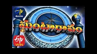 6th April' 2020 | Ghantaravam 12Noon | ETV Telangana | ETV Win