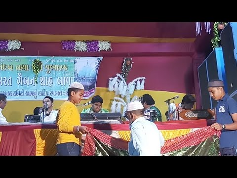 Jaeid Naza Ikhar Gujrat 2019 7