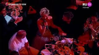 Полина Гагарина и Сергей Лазарев на премии RU TV 2018