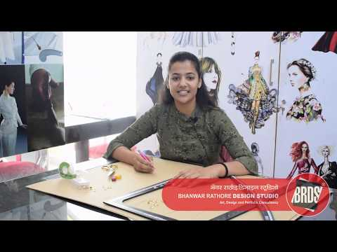 BHANWAR RATHORE DESIGN STUDIO | FASHION DESIGN | BRDS STUDENT |FASHION DESIGNER