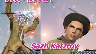 [MobiusFF] サッズ・カッツロイ Sazh Katzroy ~Desperado(デスペラー...