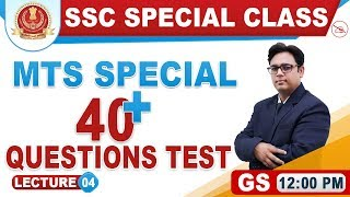 40 + Questions | Test | MTS Special | General Studies | SSC Special Class | 12:00 pm