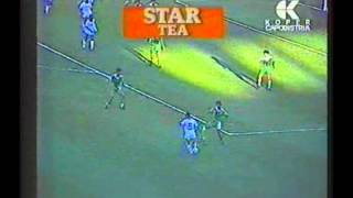 1988 March 23 Nigeria 1 Algeria 1 African Cup of Nations part 1