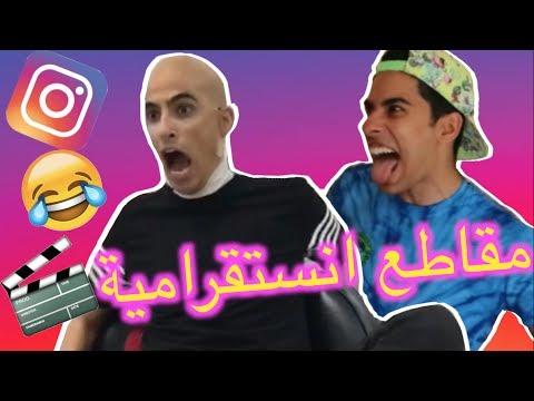 جميع مقاطع سعودي ريبورترز thumbnail