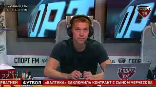 Михаил Егоренков в гостях у Двойного удара. 05.07.18