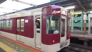 近鉄1435系1435編成+5200系5204編成快速急行大阪上本町行き到着