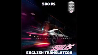 BONEZ MC & RAF Camora - 500 PS English Translation