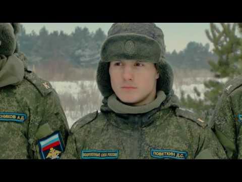 """""""Военно-воздушная академия"""""""