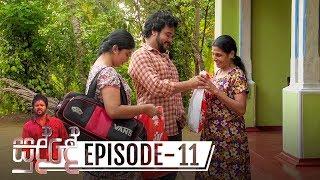 Sudde | Episode 11 - (2019-10-21) | ITN Thumbnail