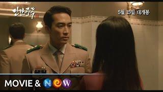 New Korean Movie || Obsessed (인간중독) 19+