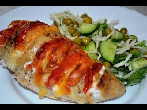 Куриная грудка в духовке с помидорами и сыром, очень сочная и вкусная!