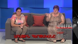 Kisabac Lusamutner / Arachin Hertakane / 24.07.17