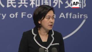 Chinese foreign ministry briefing