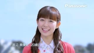 渡辺 美優紀 Watanabe Miyuki.