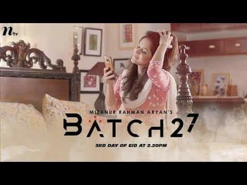 Promo   Eid Telefilm 2017   Batch 27 by Apurba, Mithila, Aparna, Ananda