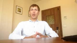 Отзыв о курсе обучения инвестированию в криптовалюты Александр В., г. Белгород